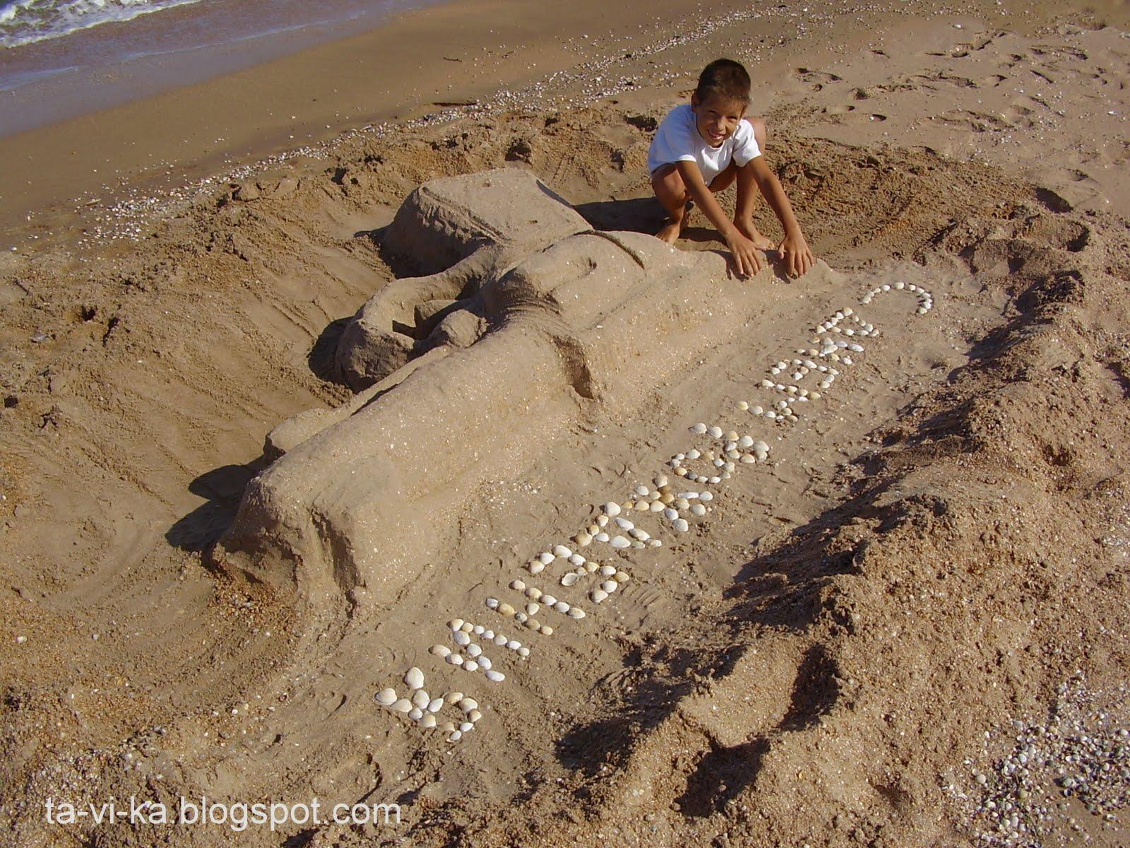 Как сделать кинетический песок смотреть онлайн видео от 56