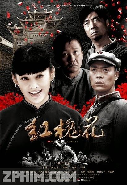 Hoa Hòe Đỏ - Trọn Bộ (2011) Poster