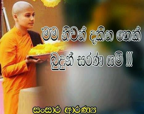 However Since The Ideal Of Early Buddhism Is Renunciation It Can Be Seen From Examples Such As Story Nanda Buddhas Step Brother