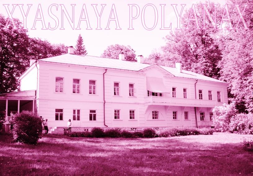 xyasnaya polyanax