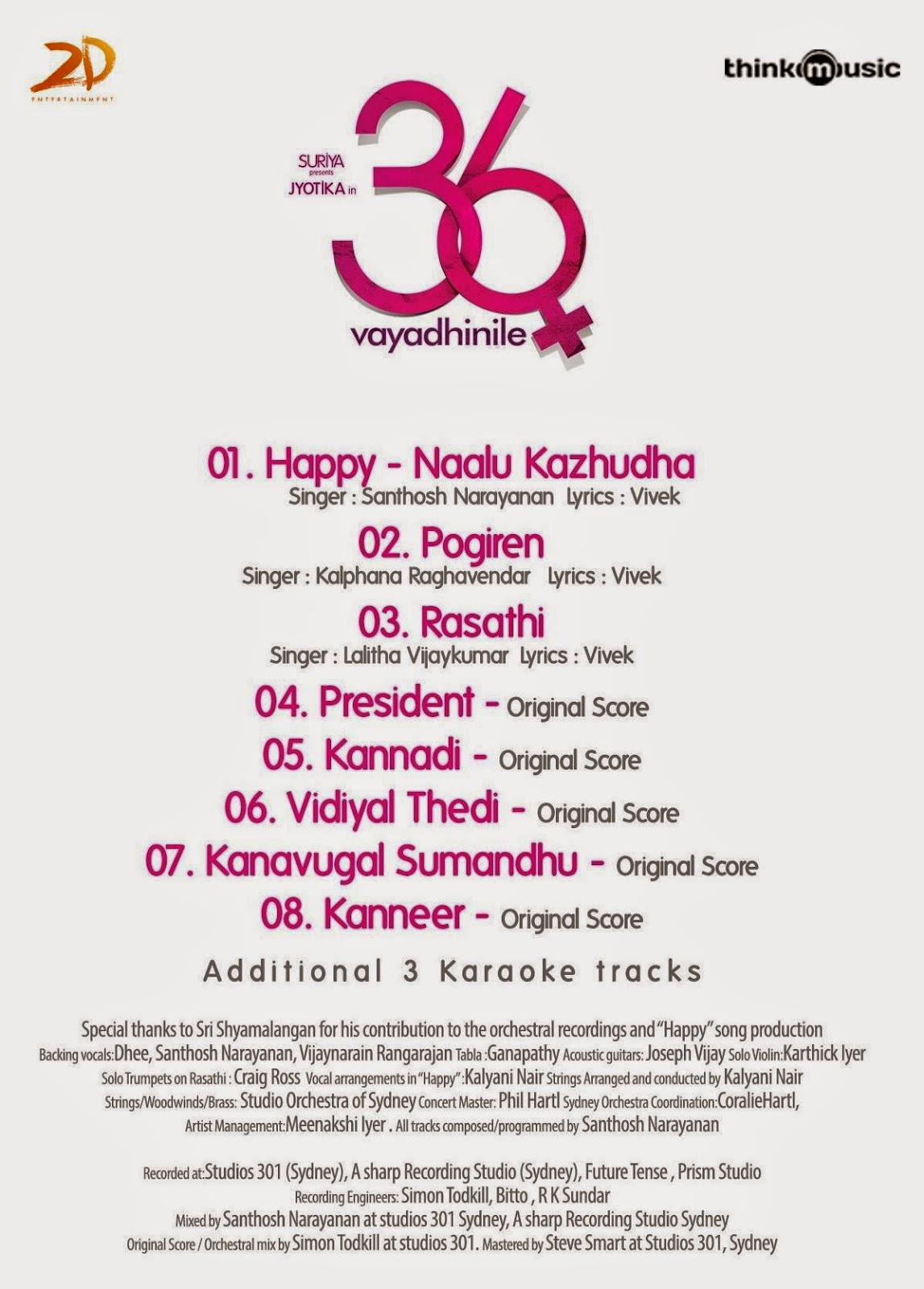 Jyothika's 36 Vayadhinile Tamil Movie Official Audio Track List