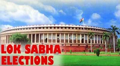 Bjp manifesto lok sabha elections 2014
