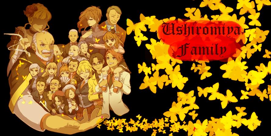 Ushiromiya Family