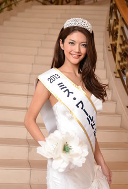 Miss World Japan 2013 Michiko Tanaka