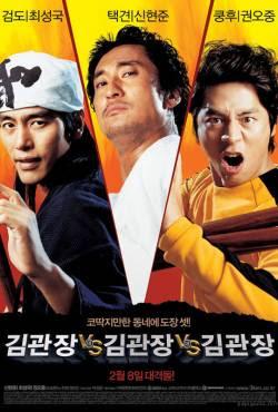 Phim Tam Đại Sư Phụ