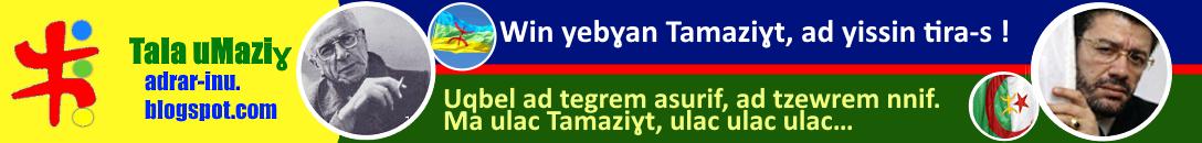 Tala uMaziɣ