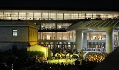Μουσείο της Ακρόπολης: Υποδοχή της πανσέληνου με τάνγκο