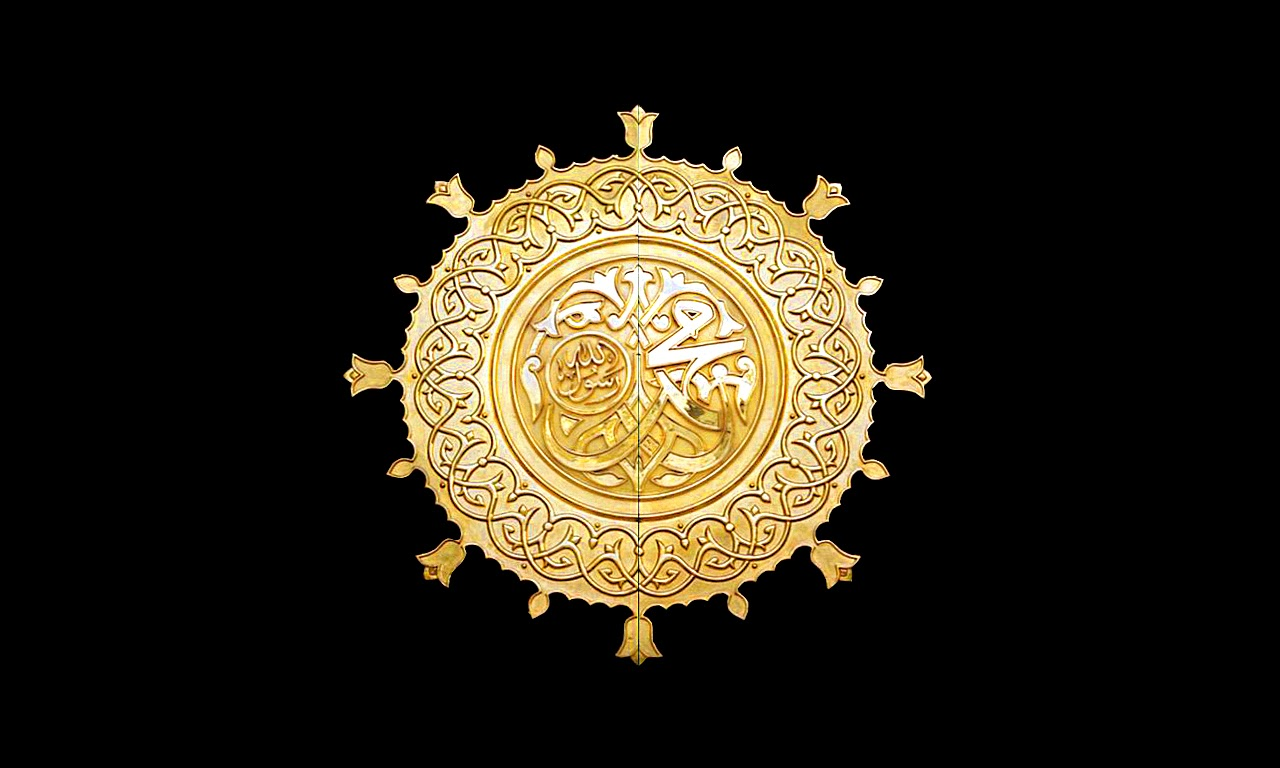 our holy prophet hazrat mohammad s a w w What do we actually know about the prophet muhammad (pbuh) when it comes to his family who were the prophets' grandparents, parents,.