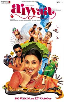 Aiyyaa Movie Review