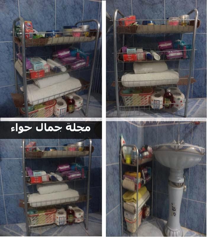 بالصور: فكرة أنيقة لتنظيم حمامك - تنظيم الحمام - أفكار بتنظيم وترتيب الحمام - ترتيب الحمام - مجلة جمال حواء
