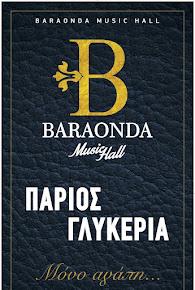 """"""" Μόνο Αγάπη"""" από το Γιάννη Πάριο και την Γλυκερία στο BARAONDA MUSIC HALL"""