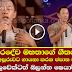 Japanese Singer Kumuta sings Sasara Wasana Thuru Sinhala Song