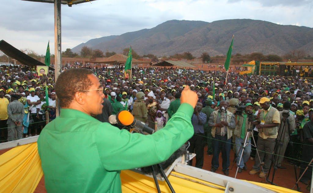 Tangazo Kuhusu Ajira Mpya Ya Walimu Awamu Ya Pili 2013