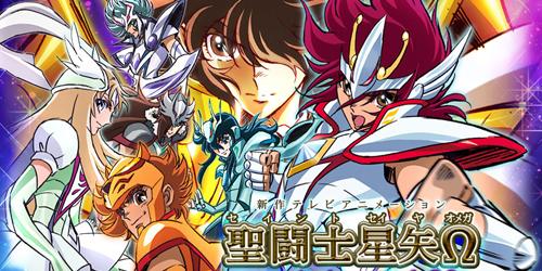 Saint Seiya Omega: Nuevo Anime de Los Caballeros del Zodiaco