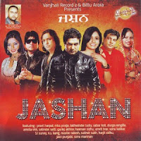 Direct Media Fire Links To Download Jashan- Ft.Sabar Koti,Preet Harpal,Durga Rangila MP3 Songs