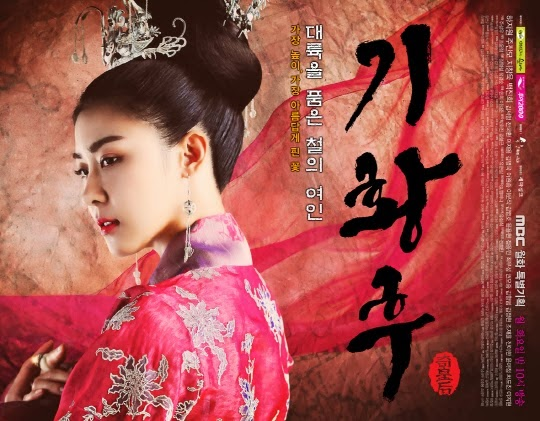 Xem phim Hoàng Hậu Ki