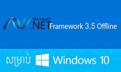 .net framework 4.5 full download for windows xp