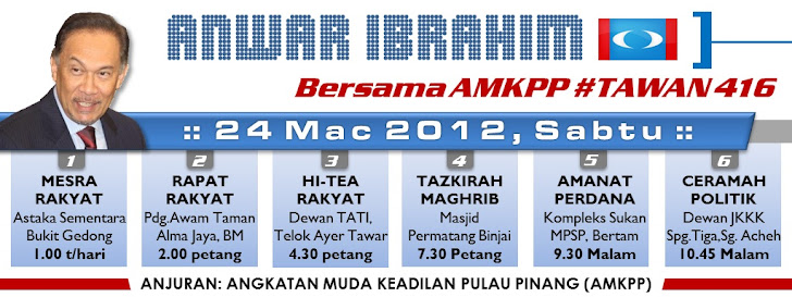 DSAI BERSAMA AMKPP #TAWAN416!
