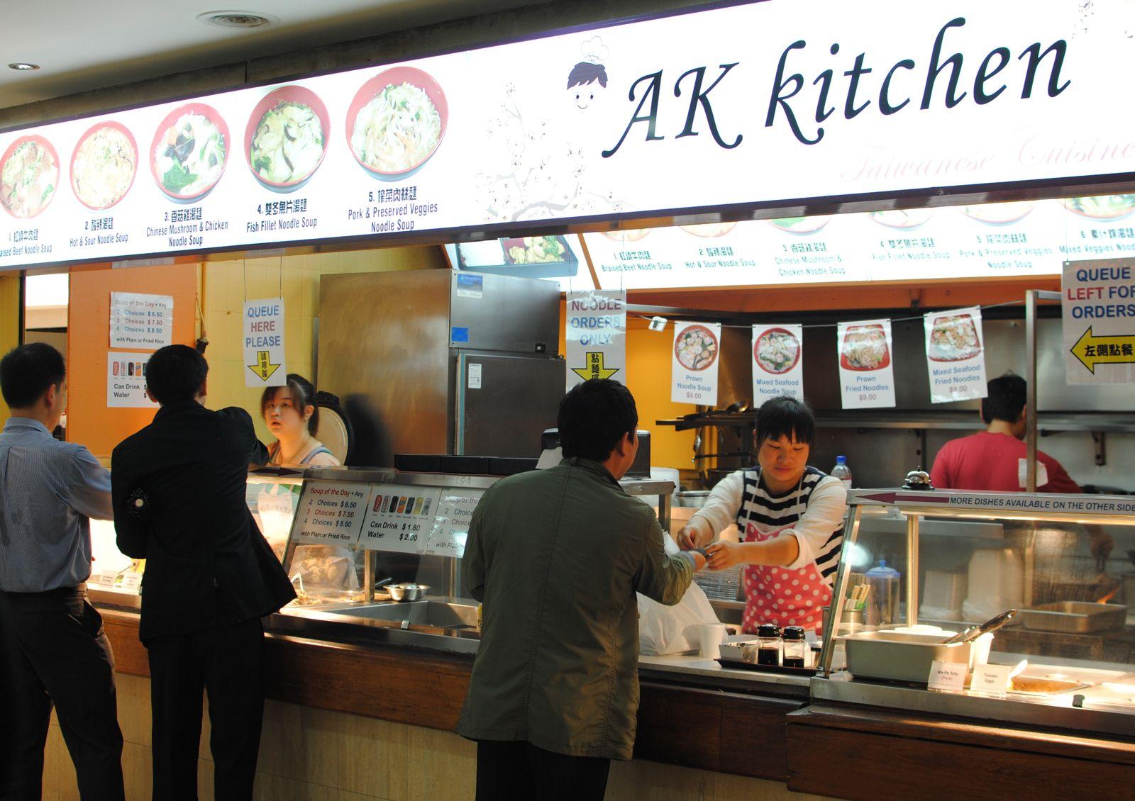 Richard elliot 39 s blog restaurant review ak kitchen for A kitchen connection