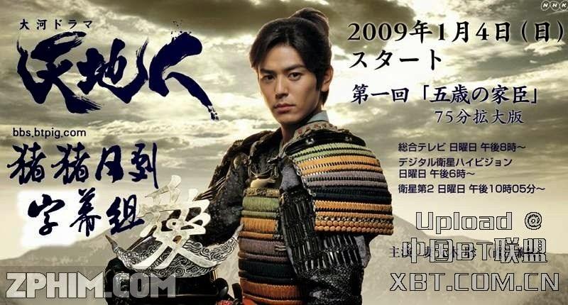 Ảnh trong phim Thiên Địa Nhân - Tenchijin 1