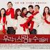 Drama Korea Can We Love (2014) Subtitle Indonesia