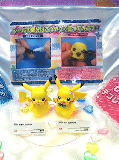 Pokemon Plamo Sample Modeling Decoration Pikacu Bandai