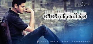 Mahesh-Babu-Businessman-photo