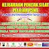 Kejuaraan Pencak Silat Pelajar PSHT Se-Kabupaten Kebumen Tahu 2015