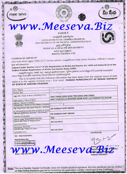 Chennai Corporation Birth Certificate Online - Chennaicorporation.gov.in