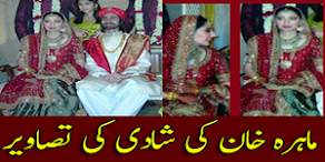 Actress Mahira Khan's Wedding Pictures