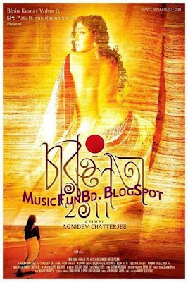 charulata 2011 kolkta bengali movie mp3 songs download, charulata 2011 bengali movie all video songs, mp4, 3gp, avi, 720p, watch online, full movie, charulata sexy video by rituporna sengupta, charulata bangla film songs album, songs pk, songs.pk, free download, hd video of charulata