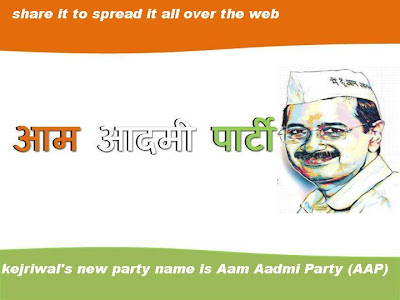 Kejriwal Aam Aadm Party Name Kejriwal Aam Aadm Party Name Kejriwal Aam Aadm Party Name Kejriwal Aam Aadm Party Name Kejriwal Aam Aadm Party Name Kejriwal Aam Aadm Party Name Kejriwal Aam Aadm Party Name Kejriwal Aam Aadm Party Name Kejriwal Aam Aadm Party Name Kejriwal Aam Aadm Party Name Kejriwal Aam Aadm Party Name