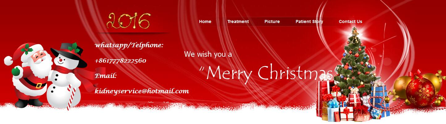 Give you our best wishes in advance
