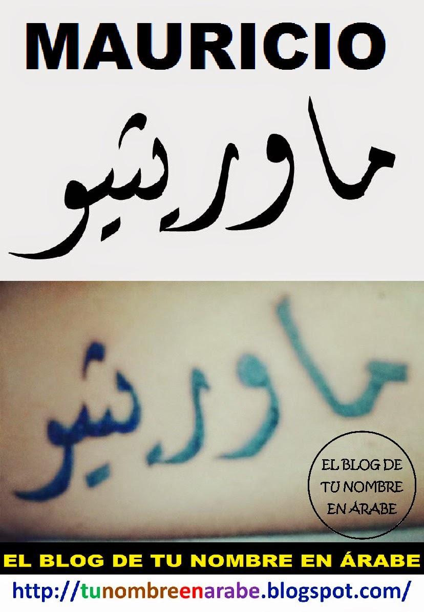 tatuajes de nombres MAURICIO