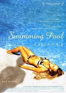 Hồ Bơi Kinh Hoàng, Phim Sex Online, Xem Sex Online, Phim Loan Luan, Phim Sex Le