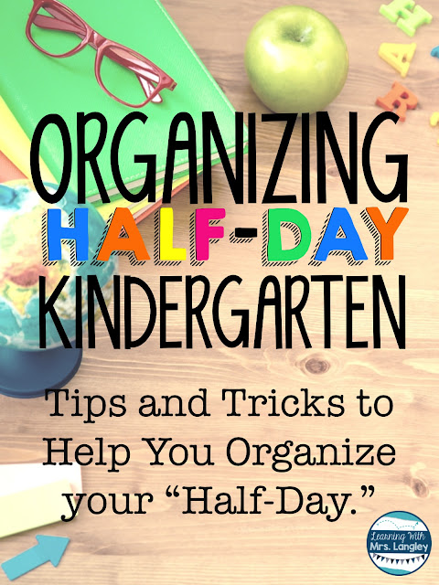 http://educationtothecore.com/2015/09/organizing-half-day-kindergarten/