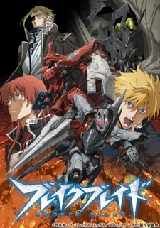 Break Blade 2014 ep 09