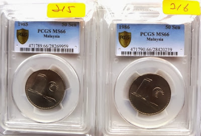 Malaysia 50 Cents 1986 PCGS      MS 66