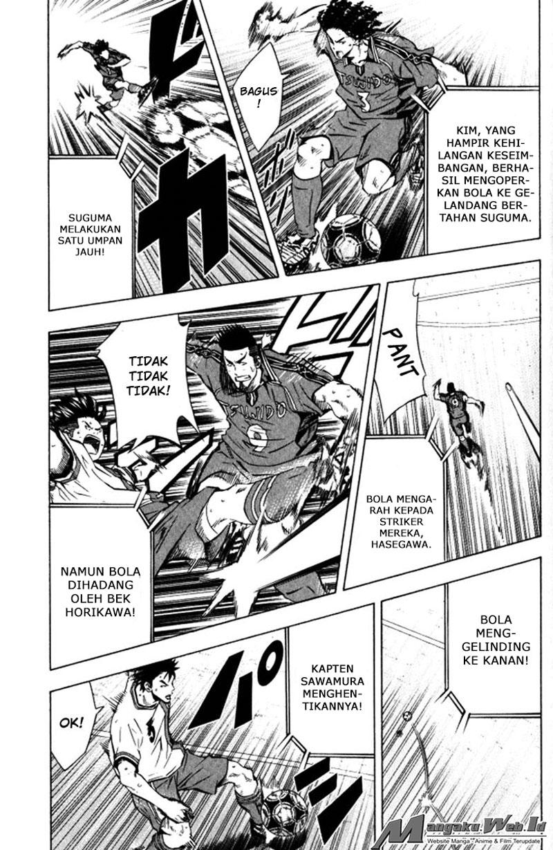 Area no Kishi Chapter 64-8