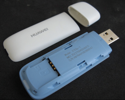 Learn more about huawei e153 firmware update free download February 2015