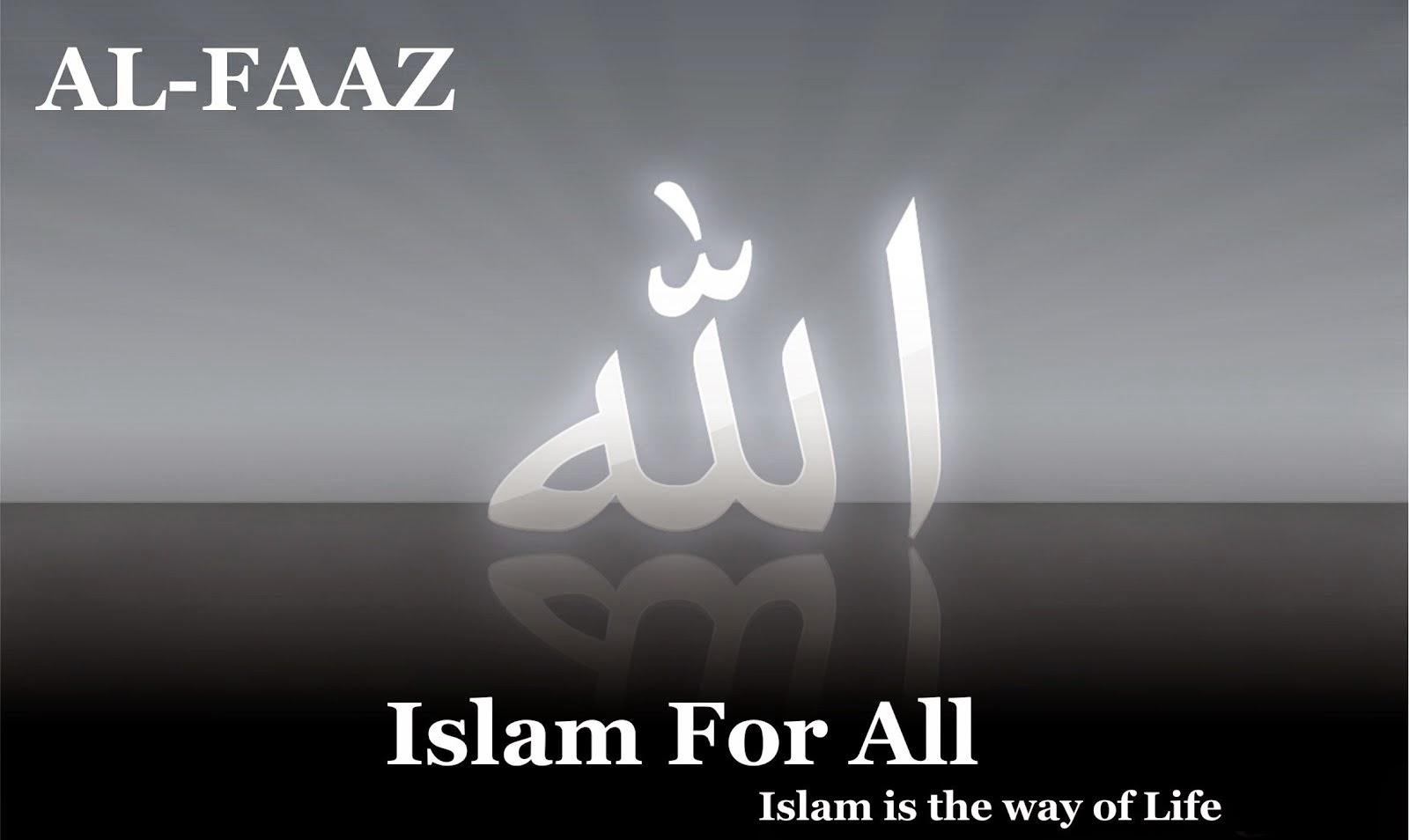 AL-FAAZ