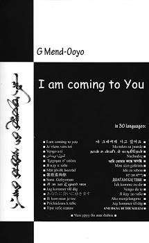 I am Coming to You - 30 languages