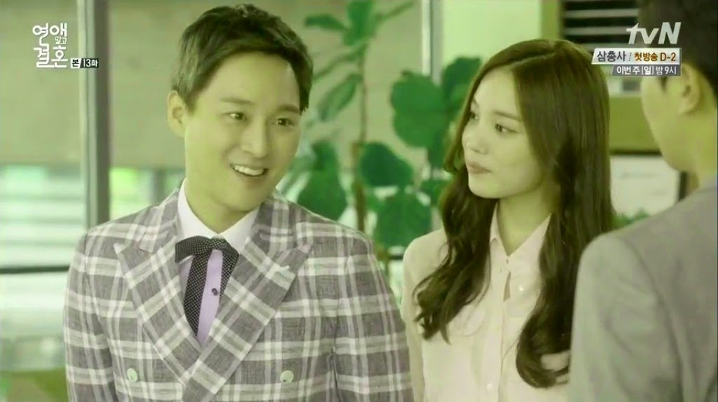 Those on! sinopsis marriage not dating ep 9 apologise, but