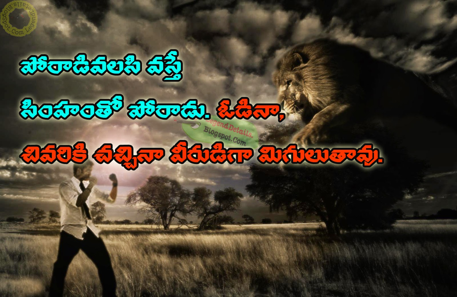 Quotes That Are Inspirational About Life Powerful Inspirational Life Quotes In Telugu  Legendary Quotes