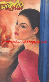 Sholon Ki Saij Novel
