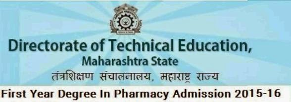 Pharmacy MT-CET 2015 Admission