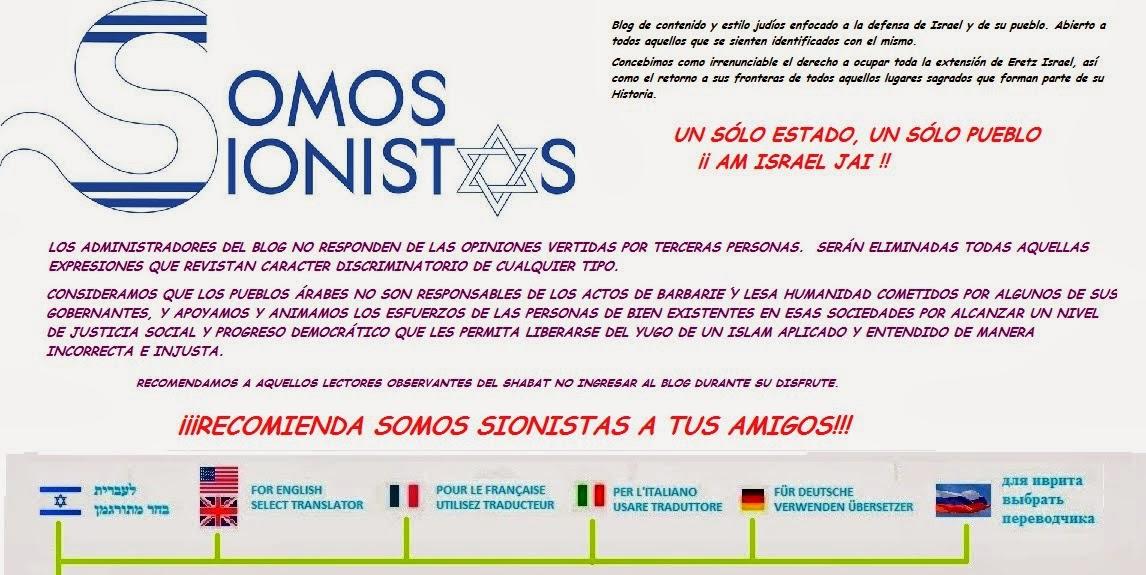 SOMOS SIONISTAS
