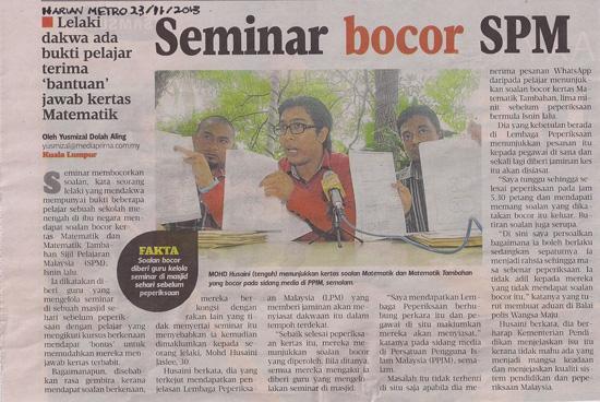 Kertas Soalan SPM 2013 Bocor?