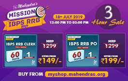 MISSION IBPS RRB 2019