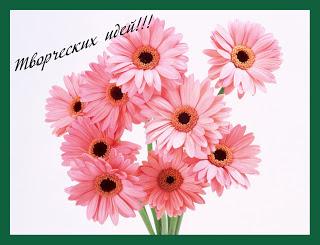 Награда от Галины Ивановой